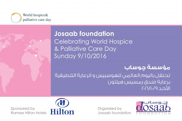 Celebrating the World Hospice Day in Egypt