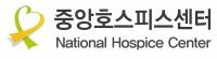 Online Hospice Day ceremony