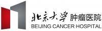 2020 World Hospice & Palliative care Day Celebration in Beijing Cancer Hospital