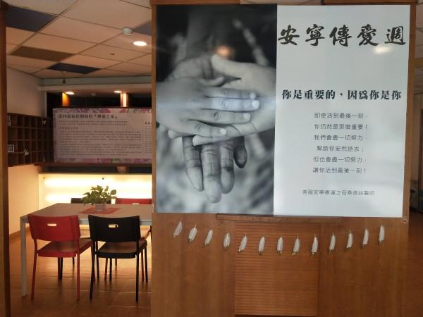Hospice & Palliative Care Awareness Week