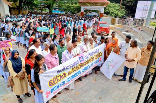 STUDENTS RALLY & AWARENESS PROGRAMME